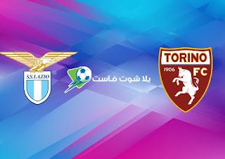 نتيجة مباراة تورينو و لاتسيو اليوم الثلاثاء 30-6-2020 في الدوري الايطالي