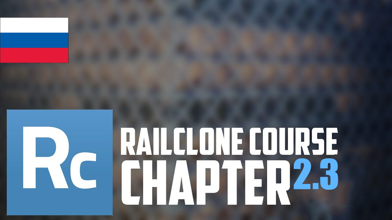 railclone_chapter_23_thumb.jpg