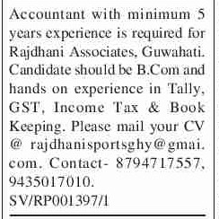 Rajdhani Associates Guwahati Recruitment