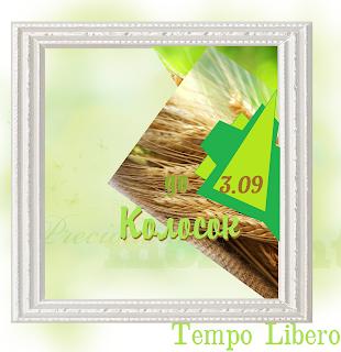http://timelibero.blogspot.ru/2016/08/blog-post_4.html?utm_source=bloglovin.com&utm_medium=feed&utm_campaign=Feed:+blogspot/bsYUqu+(Tempo+Libero)