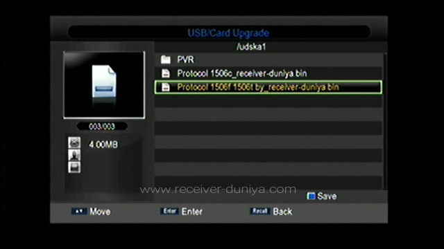 Auto Roll PowerVU Software For Protocol Recives | AO-506t