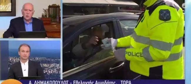 Αστυνομικοί έκοψαν πρόστιμο σε πολίτη που επέστρεφε από αιμοδοσία! – ΒΙΝΤΕΟ