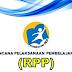 Format Rencana Pelaksanaan Pembelajaran Terbaru Revisi Tahun 2016 Berdasarkan Peraturan Menteri Pendidikan dan Kebudayaan Republik Indonesia Nomor 22 Tahun 2016 Tentang Standar Proses Pendidikan Dasar dan Menengah
