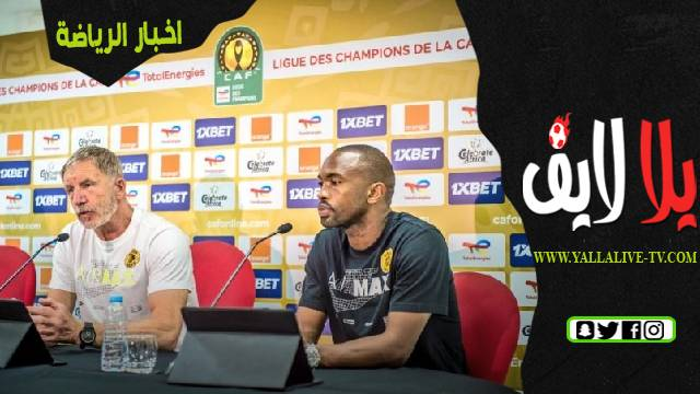 باكستر يقود كايزر تشيفز في نهائي CAF دوري الأبطال