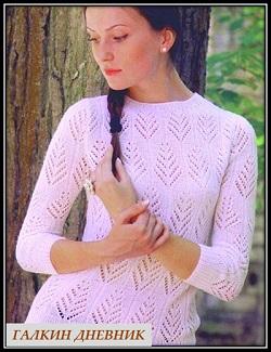 ajurnii pulover spicami