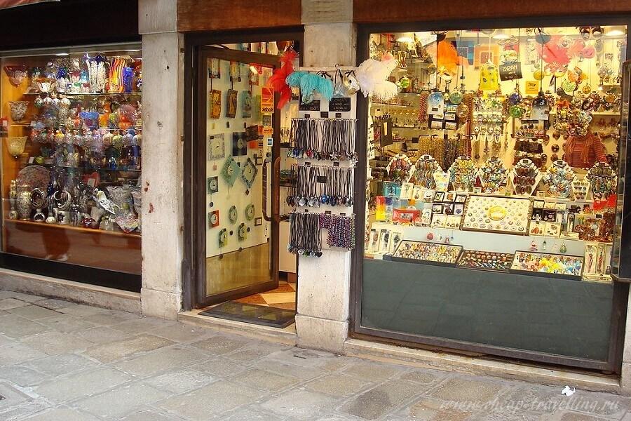 Магазин для туристов