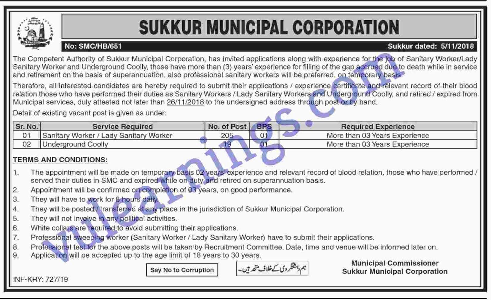 Job in Sukkur Municipal Corporation