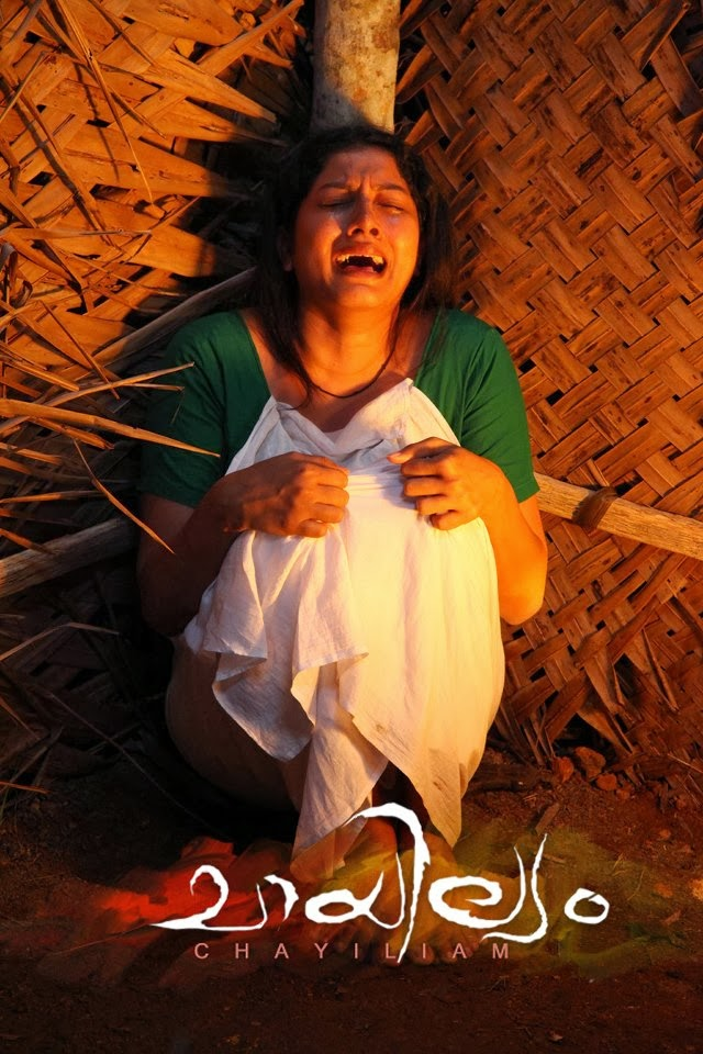 'Chayilyam' Malayalam movie review