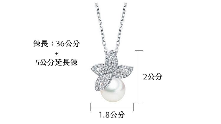 葉子與珍珠 3A級鋯石項鍊