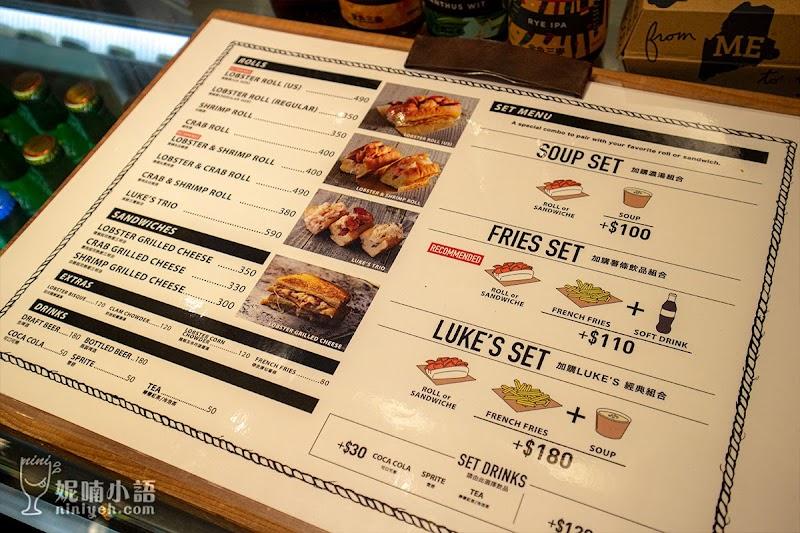 【微風南山美食】Luke's Lobster 龍蝦堡。紐約東京日賣千份的傳奇海鮮堡
