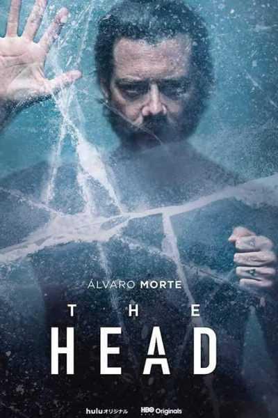 مسلسل The Head الموسم الأول