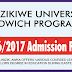 UNIZIK 2017 Sandwich Admission Form On Sale
