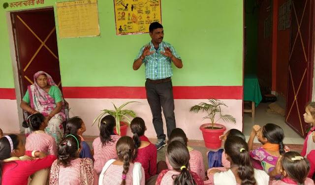 बच्चों को गुड टच और बैड टच के बारे में बताया... - newsonfloor.com