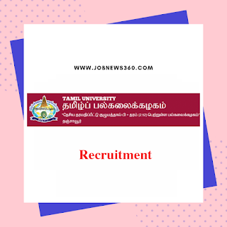 Tamil University Recruitment 2019 for Computer Operator, Junior Assistant, Office Assistant