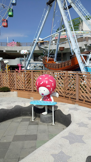 台北市 親子景點 兒童新樂園