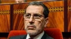 المغرب إتجهت الى بدء العلاقات مع الكيان الغاصب الإسرائيلى ولكنها واجهت مشكلات سياسية مع أسبانيا
