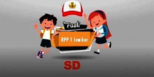 Unsur yang Harus Ada pada RPP 1 Lembar SD