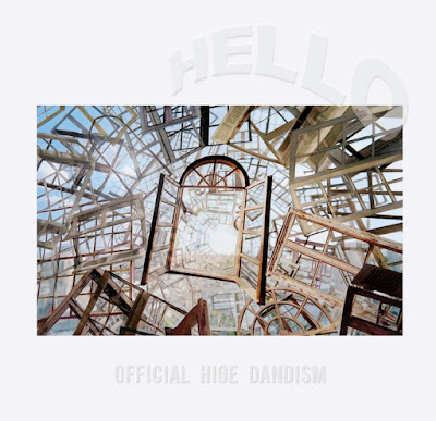 Official HIGE DANdism - Laughter lyrics lirik 歌詞 arti info lagu terjemahan kanji romaji indonesia english translations Hello EP details CD DVD tracklist The Confidence Man JP: Episode of the Princess movir theme song Official髭男dism
