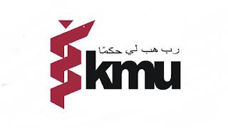 www.kmu.edu.pk Jobs 2021 - KMU Khyber Medical University Peshawar Jobs 2021 in Pakistan