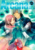 Arcana 07 - Wizard / Magician