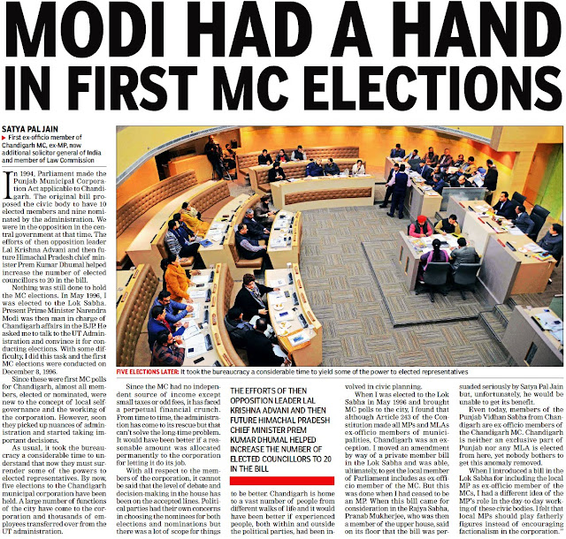 Modi Had a Hand in First MC Elections : Satya Pal Jain, Ex-MP & Additional Solicitor General of India