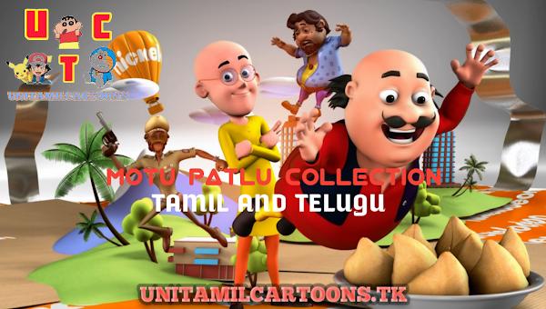 Motu Patlu Collection's (Tamil And Telugu)