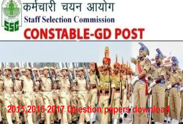 SSC Constable GD Previous Year Question Paper | SSC Question Paper Hindi PDF Download