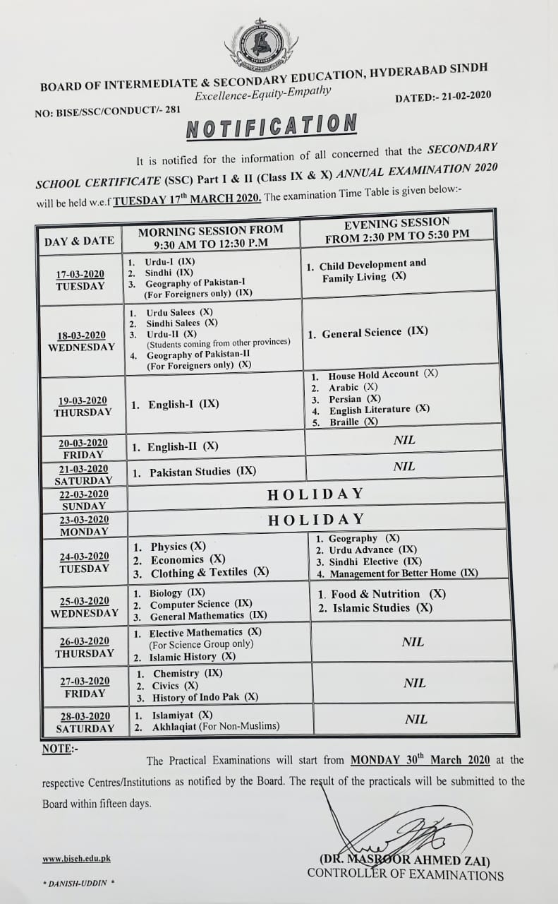 BISE Hyderbad 9th 10th class Date Sheet 2020