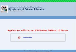 dpe Primary Assistant Teacher Job Circular 2020