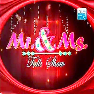 TV SHOW ] MyTV Penh Chet Ort 24-05-2014 - MYTV, TV Show