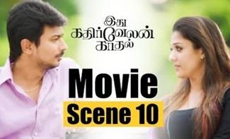 Idhu Kathirvelan Kadhal – Movie Scene 10 | Udhayanidhi Stalin, Nayanthara, Chaya Singh