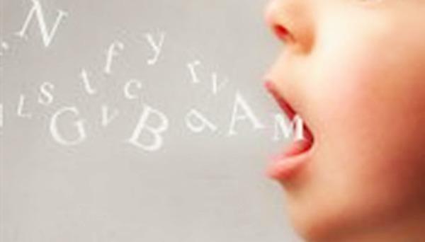 dia 22 de outubro é dedicado a apresentar à sociedade o que provoca a dificuldade na fala, como também ressaltar que a gagueira tem que ser entendida e respeitada.