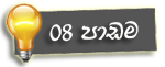 http://www.aluth.com/2014/04/learn-korean-language-in-sinhala-08.html