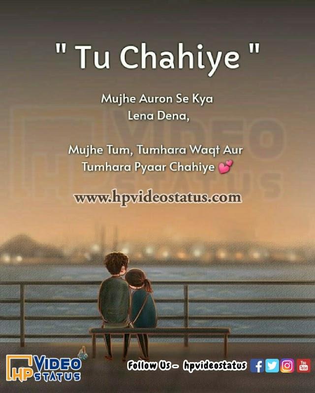 Tu Chahiye - Romantic Shayari - Love Shayari - Romantic Love Quotes