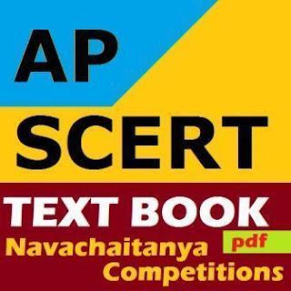 AP SCERT TEXT BOOKS PDF DOWNLOAD