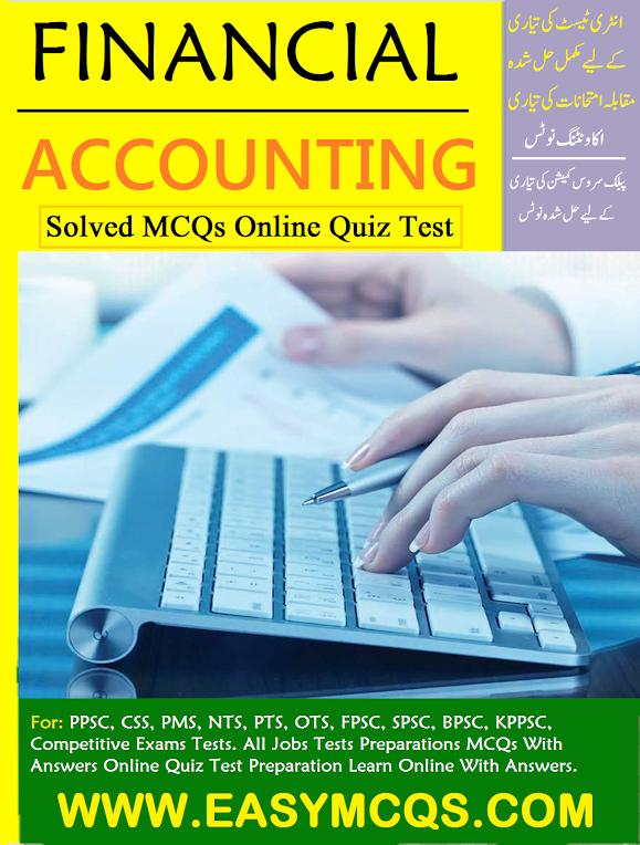 Finance MCQs PDF