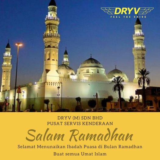 Selamat menyambut Ramadan Al Mubarak