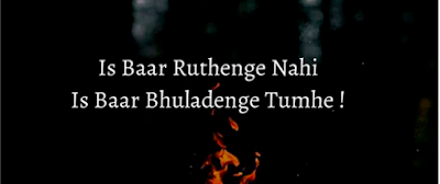 Is baar Ruthenge Nhi Is baar Bhuladenge Tumhe ! attitude status in hindi 2019