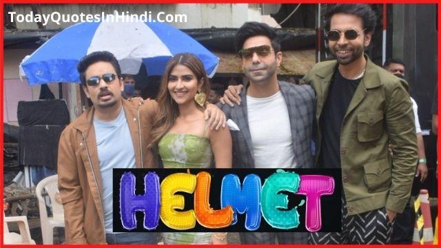 Helmet-Full-Movie-Download-In-Hindi