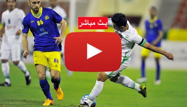 مشاهدة مباراة النصر و ذوب اهن اصفهان