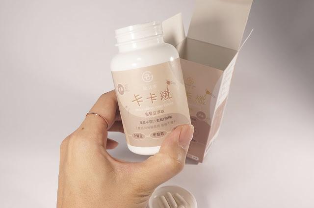瓶子的設計有防潮效果,比打片的膠囊更好保存,  這種瓶子也很好攜帶,小小一瓶,減少空間的佔據。