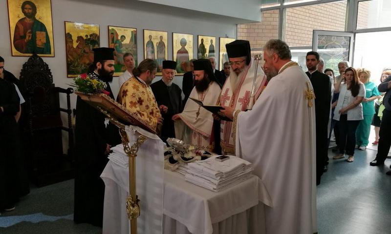 Πανήγυρις Παρεκκλησίου Αγίου Θαλλελαίου Νοσοκομείου Αλεξανδρούπολης