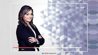 برنامج على ذمة التحقيق 3-3-2017 مع هند النعسانى