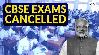 CBSE Exam Cancelled