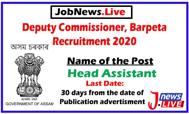 DC Barpeta Recruitment 2020: Apply For Head Assistant @ Bajali Sub-Division