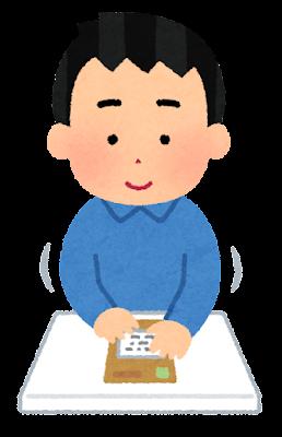 封筒に宛名を貼る人のイラスト(男性)