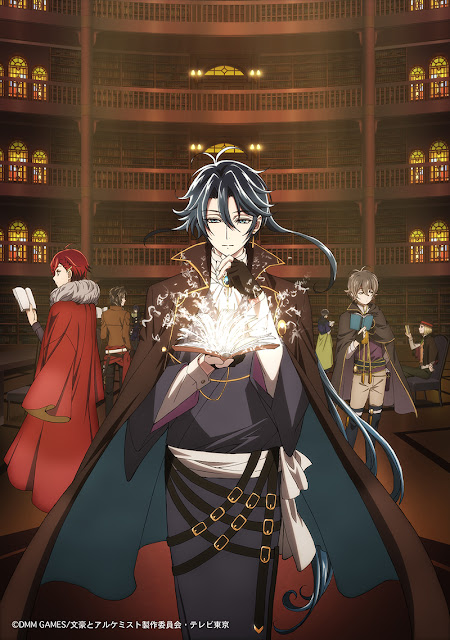 Bungo to Alchemist: Shinpan no Haguruma