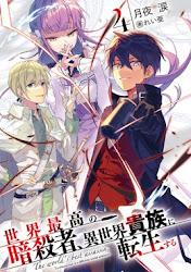 Sekai Saikou no Ansatsusha, Isekai Kizoku ni Tensei suru Capítulo 2