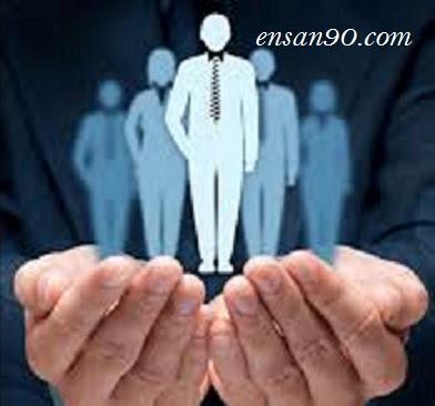 العوامل المؤثرة في زيادة أو نقصان إنتاجية الموارد البشرية - انسان