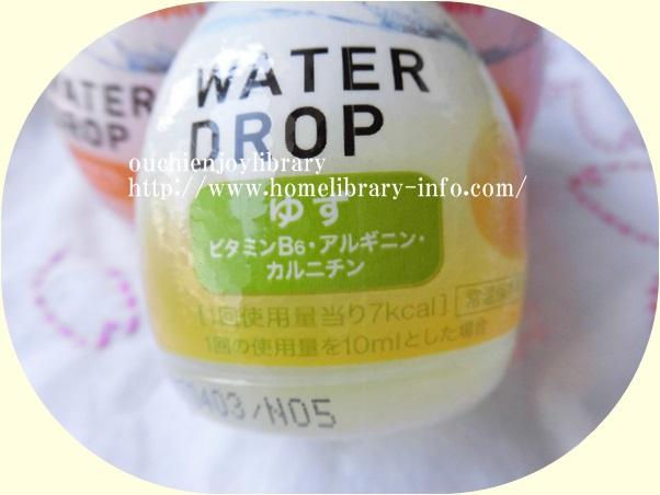 ポッカサッポロ「WATER DROP(ウォータードロップ)」